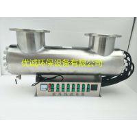 工业水体杀菌消毒用水处理设备,紫外线消毒器,杀菌器优诚YC-UVC-700