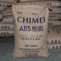 ABS/台湾奇美/PA-777D 耐高温 耐热 高流动 高抗冲 塑料原料
