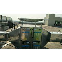 广东万宏废气处理UV一体机 环保设备安装厂家活性炭吸附技术