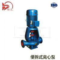 便拆式离心泵 离心泵 便拆式 LQLB型 机电一体 维修方便