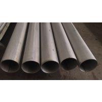 无锡批发304不锈钢工业管Φ21.34*2.5、建筑?专用不锈钢工业管