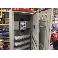 厂家供应电表箱单相三相多位电表箱防水家用照明配电箱成套柜体可订做