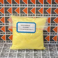 水泥密封固化剂生产厂家-云南凯威特新材料股份有限公司厂家直销,使用于地下停车场,厂房等固化地坪,含税