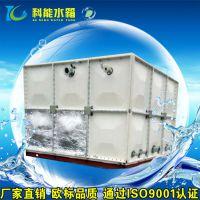 山东科能水箱 全国供应GRP玻璃钢人防水箱 耐腐蚀