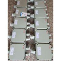 BXJ52防爆接线端子箱