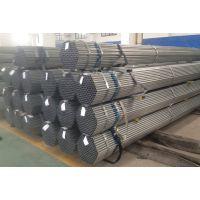 天钢Q235B厚壁镀锌大棚管%厂家山东大棚管规格齐全 镀锌带管