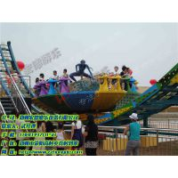 郑州宏德游乐厂家直销神舟飞碟 轨道滑行类游艺机旋转的士高