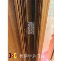 维盾断桥铝折叠门定做 平开折叠门直销 维盾门窗厂家直销