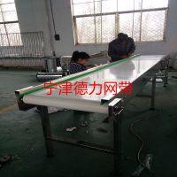 微型皮带运输机桌面工桌台流水线 锥形滚筒转弯机