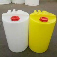 供应100L到2000L加厚搅拌桶 各种规格搅拌机洗洁精洗衣液全套搅拌设备塑料桶