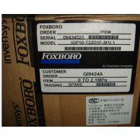 FBM242 福克斯波罗PLC模块