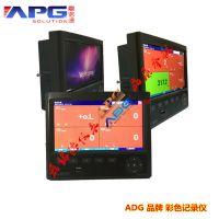 ADG无纸记录仪具体应用范围