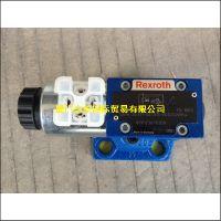 DBW20B1-5X 315-6EG24N9K4力士乐价格促销