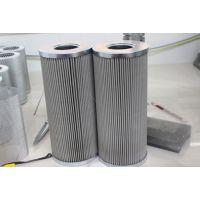 ZALX160*400-MV1汽轮机液压油滤芯,新乡电厂钢厂水泥厂滤芯