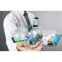 工业4.0的技术支撑