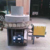 山东鼎翔机械厂专业生产 面粉 香油 豆浆 米浆电动石磨机 面粉电