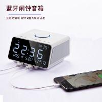 GREEN TIMEK9智能蓝牙音箱收音机闹钟U盘播放插卡便携式重低音充电音响