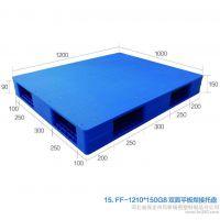 塑料托盘设备折叠箱防潮板垫仓板塑料铲板卡板箱设备塑料生产设备