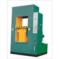 315T液压机械 315吨龙门式油压机 可移动工作台液压机 龙门框架液压机