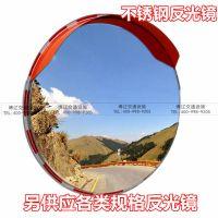 交通镜厂80cm凸面镜正品弯道广角镜800反光镜不锈钢道路反光镜