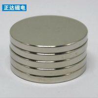 【正达磁电】强磁磁铁 稀土强磁15*2钕铁硼磁铁