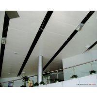 冲孔铝天花厂家 微孔吸音铝板 厨房卫生间吊顶 铝扣板厂家价格