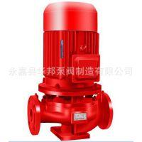 XBD-ISG立式单级消防泵