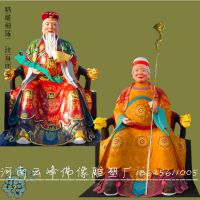 河南云峰佛像雕塑厂家订做1.6米土地公土地婆神像 福德正神