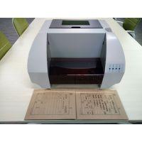 美松 MS-ST420 法院卷宗档案封面打印机