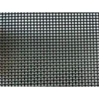 防蝇用金刚网厂家迪尚主营:防蝇金刚网