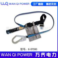 G-OT593 插扣缓冲绳大挂勾单腰带式安全带(日本 Fujii)