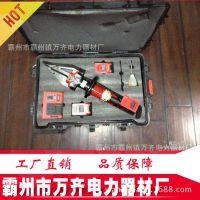 液压剪扩钳CT4150便携式剪扩器