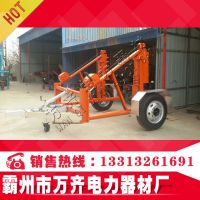 机械10T 适用盘径φ3600mm  盘宽1900mm电缆拖车