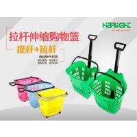 厂家供应优质拉杆购物篮 超市购物篮车手提 卖场拉杆篮大号