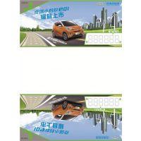 无锡创美汽车贸易(图)|新能源汽车车型|宁波新能源汽车