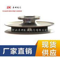 旋流防止器 YQFX4碳钢水利控制阀
