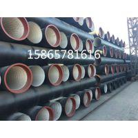 【离心球墨铸铁管/DN100-DN1200给水球墨铸铁管/消防球墨铸铁管道】生产厂家销售公司