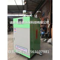 电加热蒸汽发生器亮普lp快速产汽,自动控制