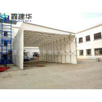 苏州市吴中区大型伸缩雨篷可拆卸活动雨篷移动车库雨棚布遮阳篷厂家直销