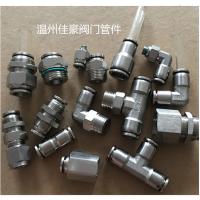 潜心研造不锈钢插入式直通终端气源气动皮管接头PC10/01/02/03/04