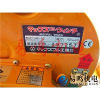 厂家特价直销日本maxpull手动绞盘MR-1