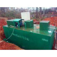 养殖场废水处理的方法