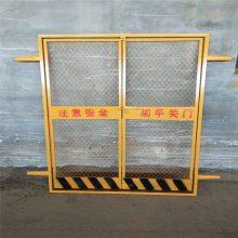 基坑护栏现货标准 东莞基坑护栏 高速隔离栏