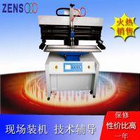 半自动锡膏印刷机ZS-400正思视觉SMT手动锡膏印刷机