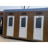 献县免水冲洗环保生态厕所户外临时厕所厂家