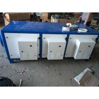 低温等离子废气净化器除烟雾设备有机气体处理喷烤漆废气净化环评