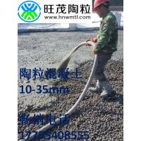 秦皇岛山海关区陶粒轻质混凝土、轻质陶粒砖,屋面保温