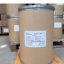 食品级低聚木糖生产厂家 木寡糖 河南郑州哪里有卖低聚木糖的价格多少
