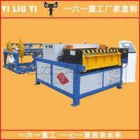 天津风管生产线厂家 一六一重工风管生产线价格 白铁皮全自动风管生产线