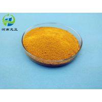 石家庄钢厂专用聚合氯化铝